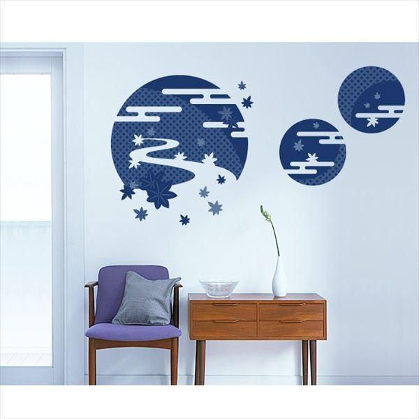 東京ステッカー 高級ウォールステッカー 和風 楓と小川 Lサイズ *TS0032-AL 紺色 『おしゃれ かわいい』 『壁 シール』