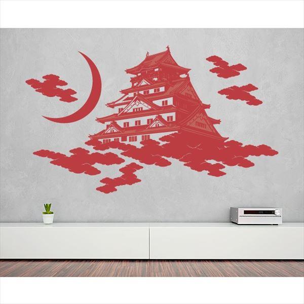 東京ステッカー 高級ウォールステッカー 和風 大阪城 Mサイズ *TS0049-EM 赤紅 『おしゃれ かわいい』 『壁 シール』