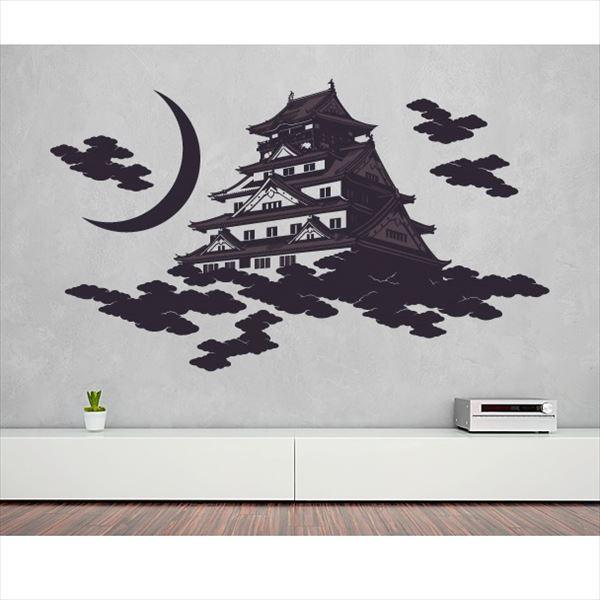 東京ステッカー 高級ウォールステッカー 和風 大阪城 Lサイズ *TS0049-FL 黒紅 『おしゃれ かわいい』 『壁 シール』