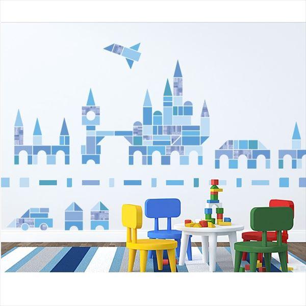 東京ステッカー 高級ウォールステッカー キッズ 積み木遊び Lサイズ *TS0029-CL ブルー 『おしゃれ かわいい』 『壁 シール』