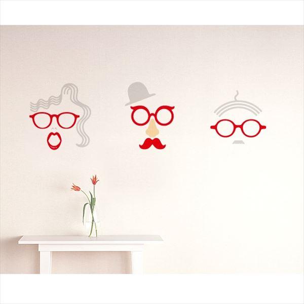 東京ステッカー 高級ウォールステッカー グラフィックアート メガネ Mサイズ *TS0048-CM レッド 『おしゃれ かわいい』 『壁 シール』