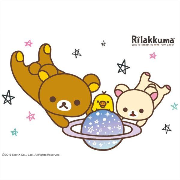 東京ステッカー 高級ウォールステッカー リラックマ 「宇宙でだららん_037」 Lサイズ *TS0102-AL  『おしゃれ かわいい』 『壁 シール』