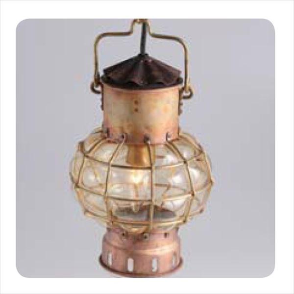 メイク ガーデンルームライト 室内用 DHR ペンダントライトグローブ銅 電球仕様 #DVU5703