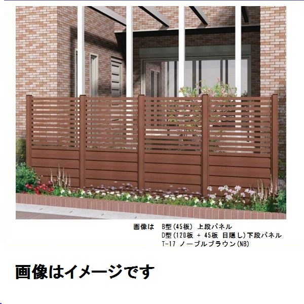 メイク 快天浴フェンス (間仕切りタイプ・ブロック上施工可能) 本体 C型(120板+45板)上段パネル T-8 (5枚) ・PNJC8