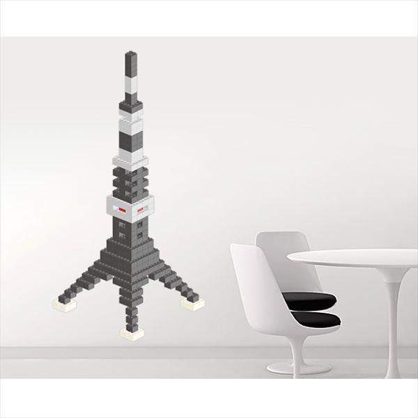 東京ステッカー 高級ウォールステッカー キッズ ブロック・タワー Lサイズ *TS0020-BL ダークグレー 『おしゃれ かわいい』 『壁 シール』