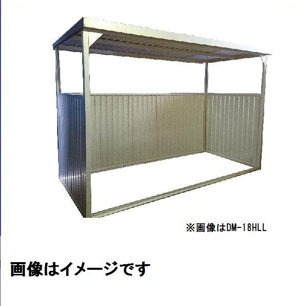配送条件限定商品 ダイマツ 多目的万能物置 DM-13HLL 壁パネルLLタイプ W3900×D1290×H2500 『自転車屋根 横雨に強いスチールタイプ DIY』