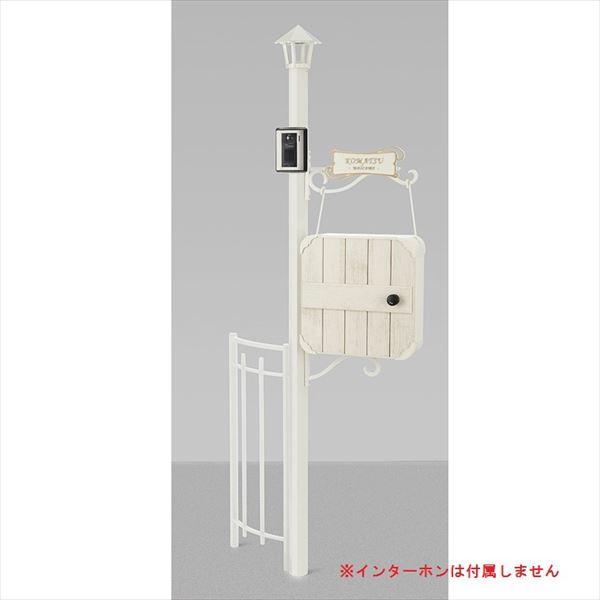 リクシル  ファンクションユニット ハングスファンクション  組合せ例 19-4  『リクシル』 『機能門柱 機能ポール』