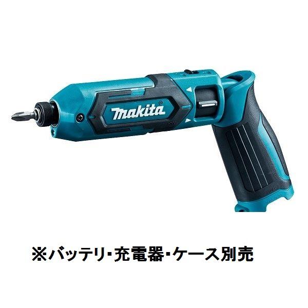 マキタ  充電式ペンインパクトドライバ (本体のみ) *TD022DZ