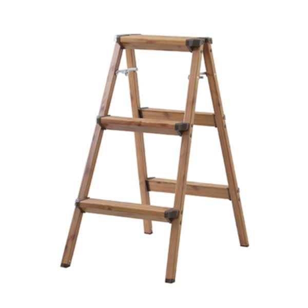 東谷 Lighit Furniture  ステップスツール3段  #PC-403  木目調 木目調