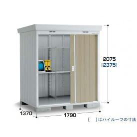 『配送は関東・東海限定』イナバ物置 NXN/ネクスタ NXN-25H ハイルーフ 一般・多雪地型 『追加金額で工事も可能』 『屋外用中型・大型物置』 MB(メープルブラウン)