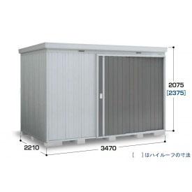 『配送は関東・東海限定』イナバ物置 NXN/ネクスタ NXN-77H ハイルーフ 一般型 『追加金額で工事も可能』 『屋外用中型・大型物置』 PG(プレミアムグレー)