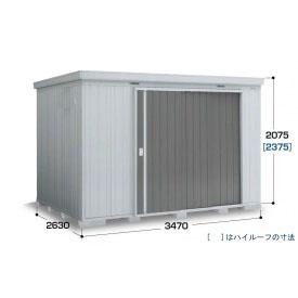 『配送は関東・東海限定』イナバ物置 NXN/ネクスタ NXN-92H ハイルーフ 一般型 『追加金額で工事も可能』 『屋外用中型・大型物置』 PG(プレミアムグレー)