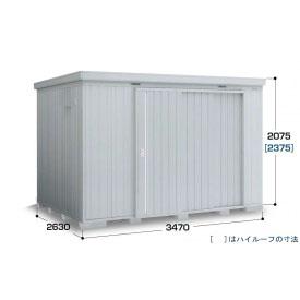 『配送は関東・東海限定』イナバ物置 NXN/ネクスタ NXN-92H ハイルーフ 一般型 『追加金額で工事も可能』 『屋外用中型・大型物置』 MG