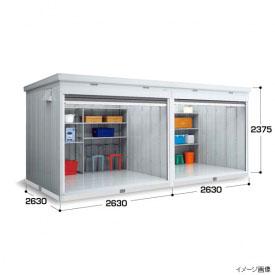 『配送は関東・東海限定』イナバ物置 FXN/シャッター連続型 FXN-70HDL 土間タイプ 一般型・基本棟(棚板別途) *1棟目のみの価格