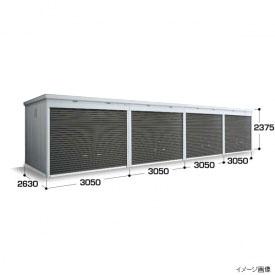 『配送は関東・東海限定』イナバ物置 FXN/シャッター連続型 FXN-81HYL 床タイプ 一般型・基本棟(棚板3段付) *1棟目のみの価格