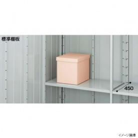 イナバ物置 NXN型 NXN型 棚板44 棚板44 2枚1組 2枚1組, 信楽焼き専門店陶器工房しがらき:59c61437 --- officewill.xsrv.jp