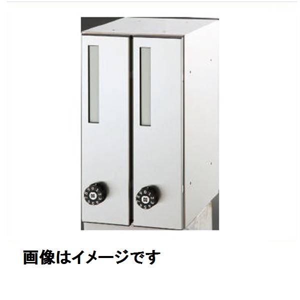神栄ホームクリエイト MAIL BOX 縦型・ダイヤル錠 3戸用 SMP-27-3FR 『郵便受箱 旧メーカー名 新協和』