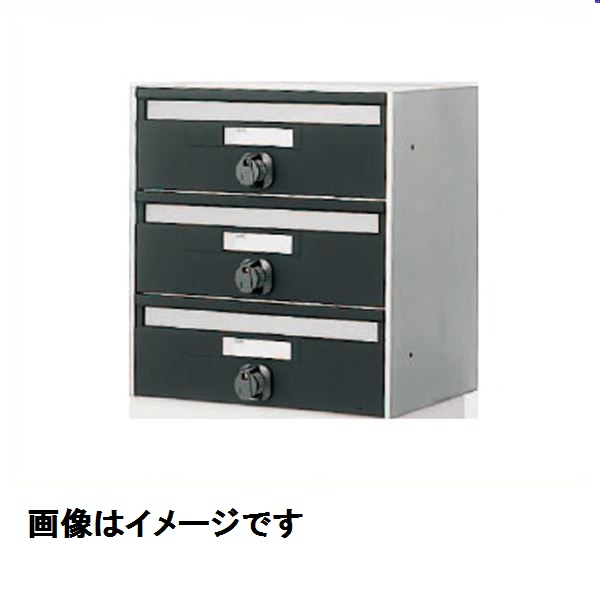 神栄ホームクリエイト MAIL BOX ダイヤル錠 4戸 SMP-13-4 『郵便受箱 旧メーカー名 新協和』