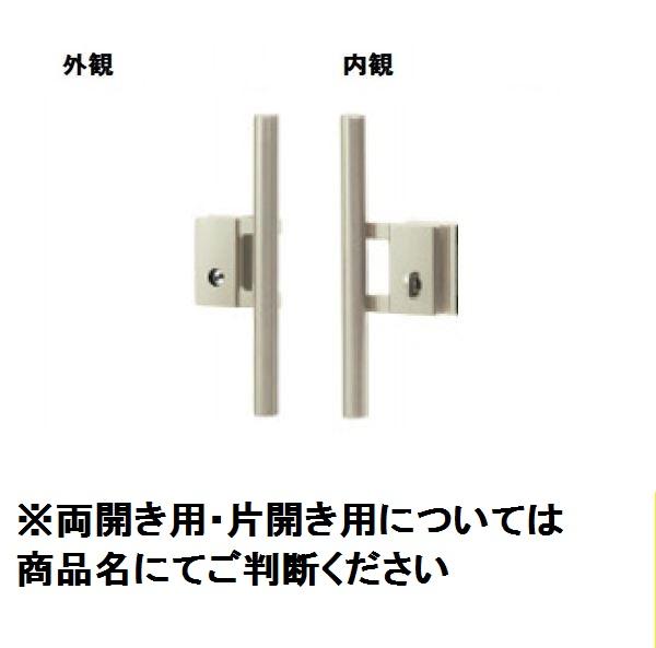 三協アルミ 形材門扉用 錠前 タッチ錠 片開き用 LWT-B01 『単品購入価格』