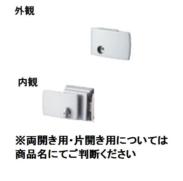 三協アルミ 形材門扉用 錠前 タッチ錠 片開き用 LWT-01 『単品購入価格』