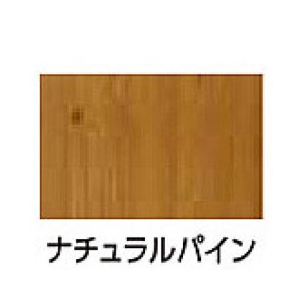 タカショー エバーアートボード 室内専用ボード W920×H1830×t2.7(mm)  『外構DIY部品』 ナチュラルパイン