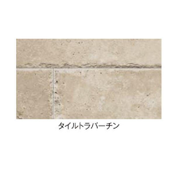タカショー エバーアートボード 室内専用ボード W920×H1830×t2.7(mm)  『外構DIY部品』 タイルトラバーチン