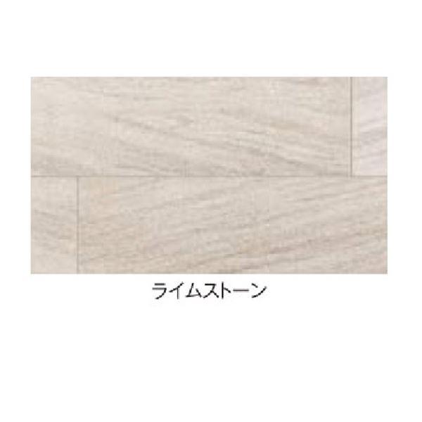 タカショー エバーアートボード 室内専用ボード W920×H1830×t2.7(mm)  『外構DIY部品』 ライムストーン
