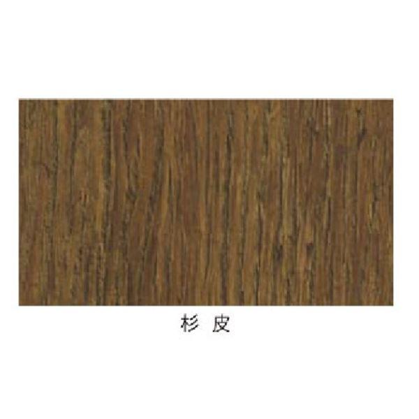 タカショー エバーアートボード 室内専用ボード W920×H1830×t2.7(mm)  『外構DIY部品』 杉皮