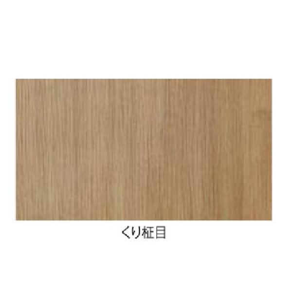 タカショー エバーアートボード 室内専用ボード W920×H1830×t2.7(mm)  『外構DIY部品』 くり柾目