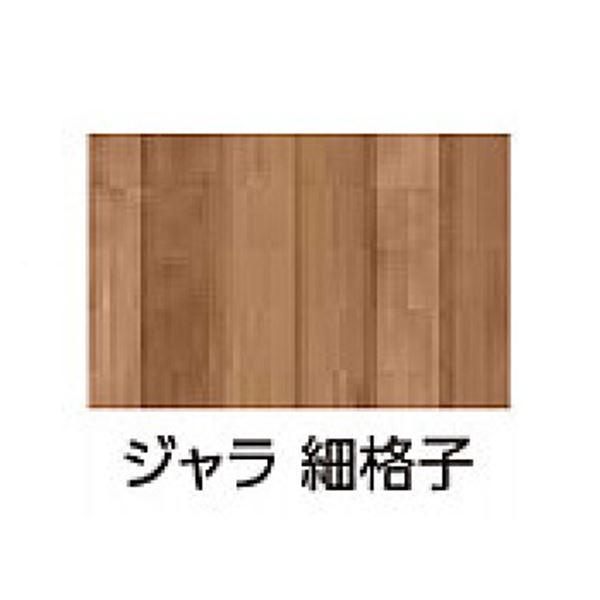 タカショー エバーアートボード 室内専用ボード W920×H2440×t2.7(mm)  『外構DIY部品』 ジャラ細格子