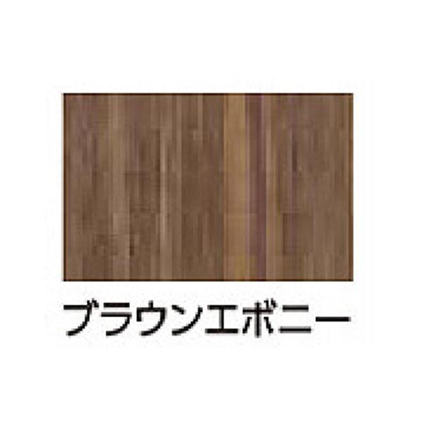 タカショー エバーアートボード 室内専用ボード W920×H2440×t2.7(mm)  『外構DIY部品』 ブラウンエボニー