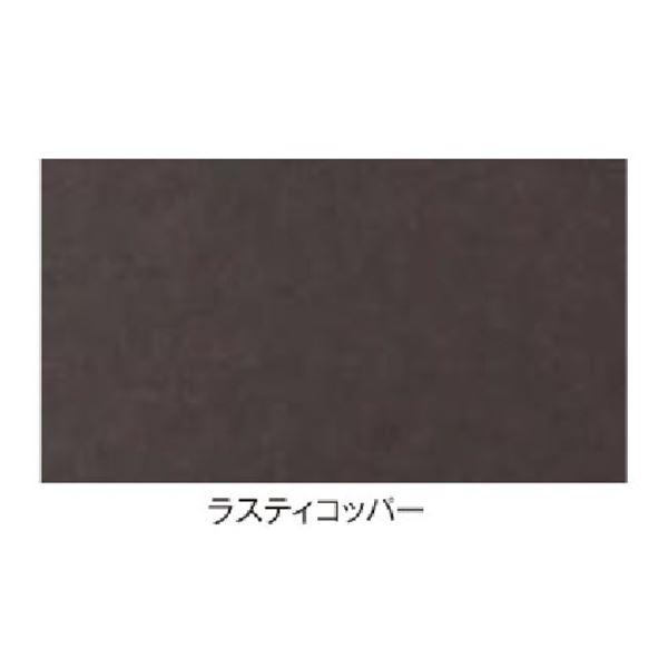 タカショー エバーアートボード 室内専用ボード W920×H2440×t2.7(mm)  『外構DIY部品』 ラスティコッパー