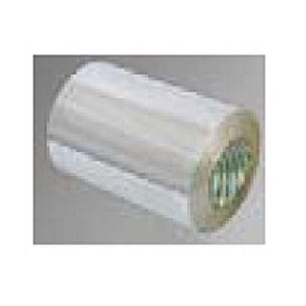 タカショー グランドシールド エッジ バンブーエッジ 保護テープ  NDA-B2 コード:50677400