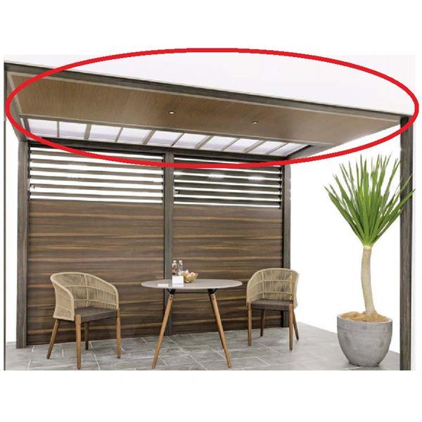 タカショー ホームヤードルーフシステム オプション 内天井 屋根シングル仕様 間口1300×奥行3333(mm)用 本体同時購入価格 受注生産品