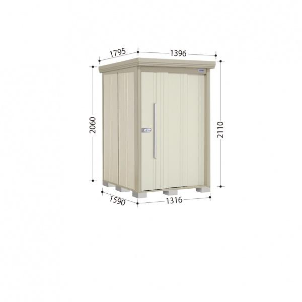 タクボ物置 ND/ストックマン ND-1315 一般型・多雪型 標準屋根 『追加金額で工事も可能』 『屋外用中型・大型物置』 ムーンホワイト