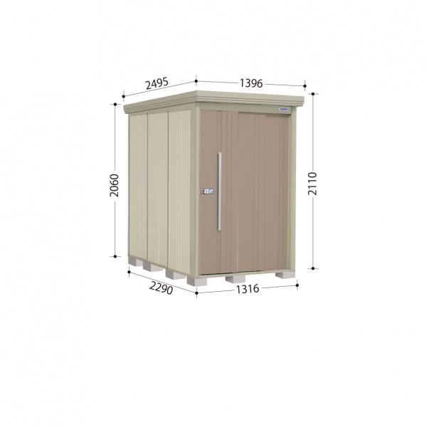 タクボ物置 ND/ストックマン ND-Z1322 一般型・多雪型 結露減少屋根 『追加金額で工事も可能』 『屋外用中型・大型物置』 カーボンブラウン