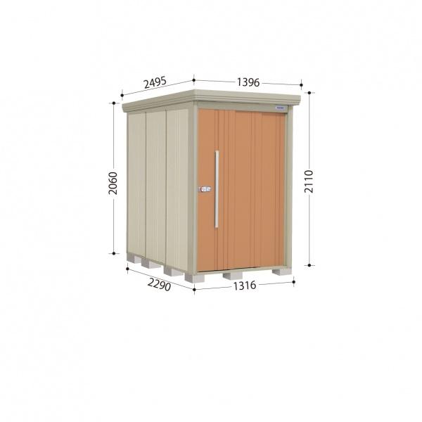 タクボ物置 ND/ストックマン ND-Z1322 一般型・多雪型 結露減少屋根 『追加金額で工事も可能』 『屋外用中型・大型物置』 トロピカルオレンジ