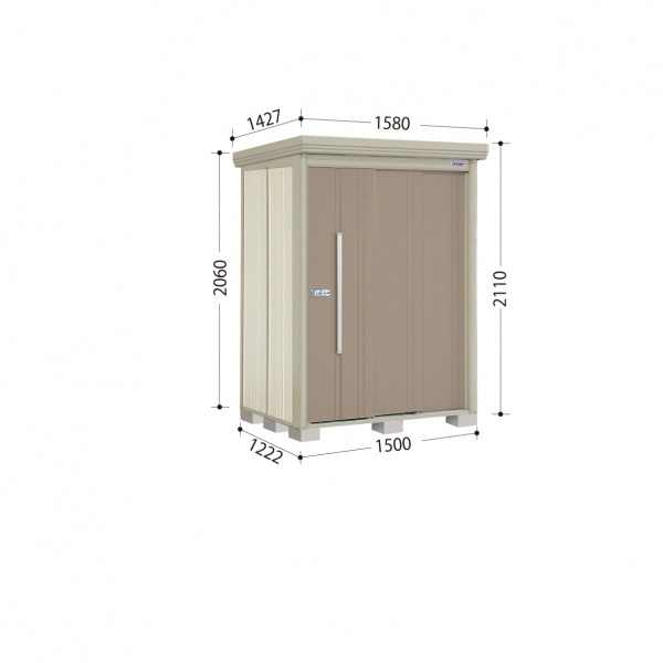 タクボ物置 ND/ストックマン ND-1512 一般型 標準屋根 『追加金額で工事も可能』 『屋外用中型・大型物置』 カーボンブラウン