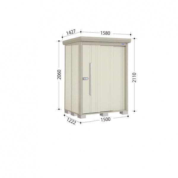 タクボ物置 ND/ストックマン ND-S1512 多雪型 標準屋根 『追加金額で工事も可能』 『屋外用中型・大型物置』 ムーンホワイト