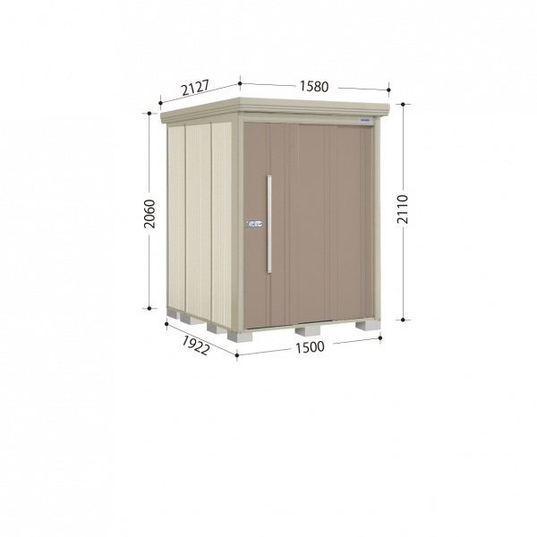タクボ物置 ND/ストックマン ND-S1519 多雪型 標準屋根 『追加金額で工事も可能』 『屋外用中型・大型物置』 カーボンブラウン