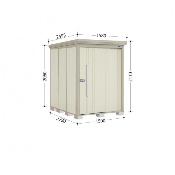 タクボ物置 ND/ストックマン ND-Z1522 一般型 結露減少屋根 『追加金額で工事も可能』 『屋外用中型・大型物置』 ムーンホワイト