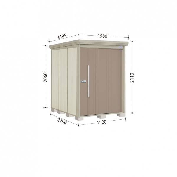 タクボ物置 ND/ストックマン ND-SZ1522 多雪型 結露減少屋根 『追加金額で工事も可能』 『屋外用中型・大型物置』 カーボンブラウン