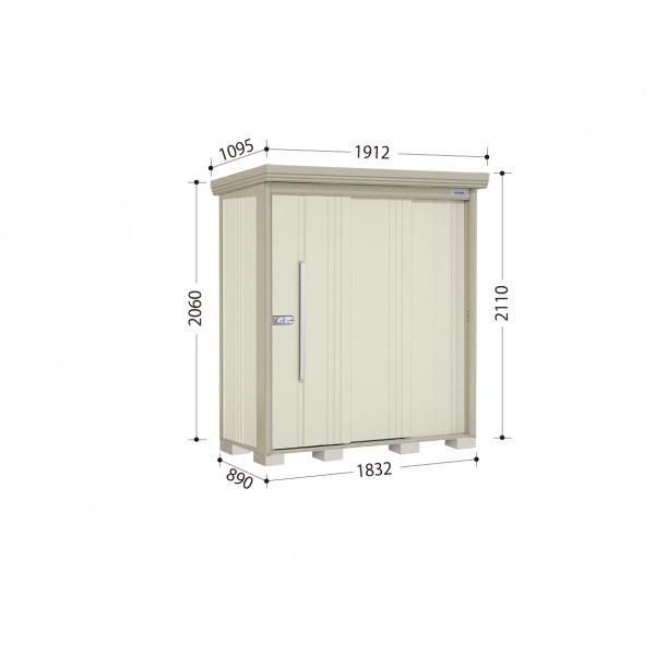 タクボ物置 ND/ストックマン ND-1808 一般型 標準屋根 『追加金額で工事も可能』 『屋外用中型・大型物置』 ムーンホワイト