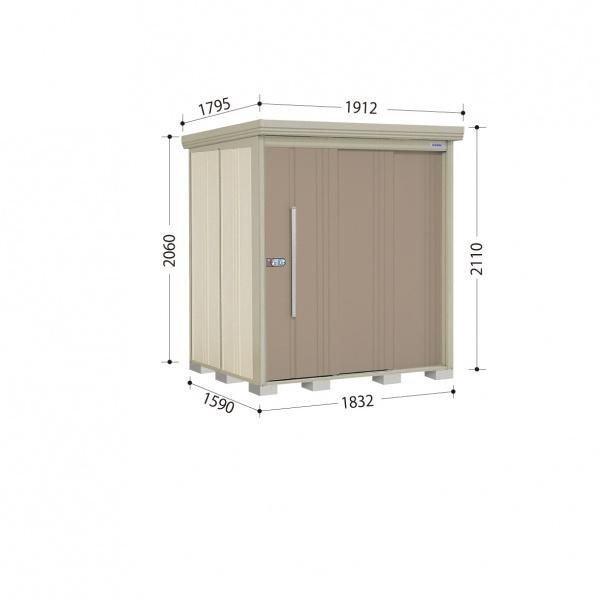 タクボ物置 ND/ストックマン ND-1815 一般型 標準屋根 『追加金額で工事も可能』 『屋外用中型・大型物置』 カーボンブラウン