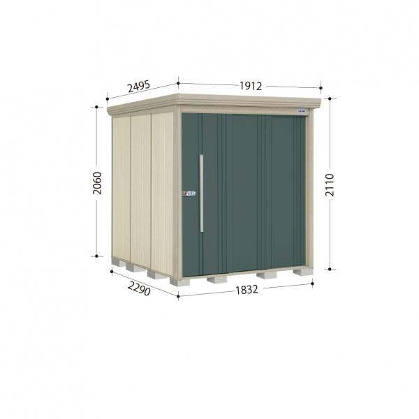 タクボ物置 ND/ストックマン ND-Z1822 一般型 結露減少屋根 『追加金額で工事も可能』 『屋外用中型・大型物置』 ジェイドグレー