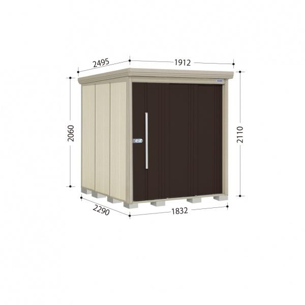 タクボ物置 ND/ストックマン ND-Z1822 一般型 結露減少屋根 『追加金額で工事も可能』 『屋外用中型・大型物置』 チャコールブラック