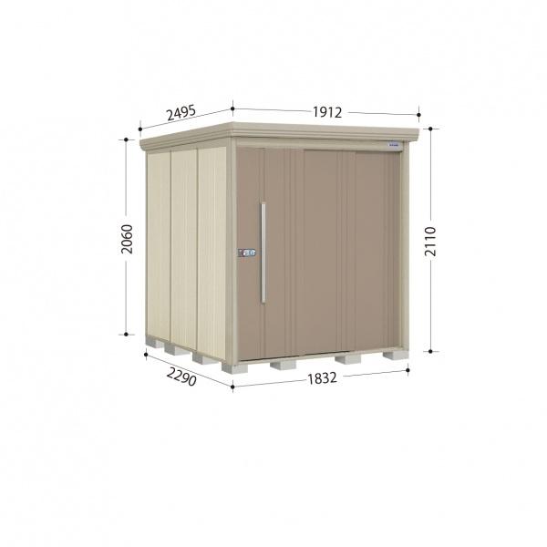 タクボ物置 ND/ストックマン ND-S1822 多雪型 標準屋根 『追加金額で工事も可能』 『屋外用中型・大型物置』 カーボンブラウン