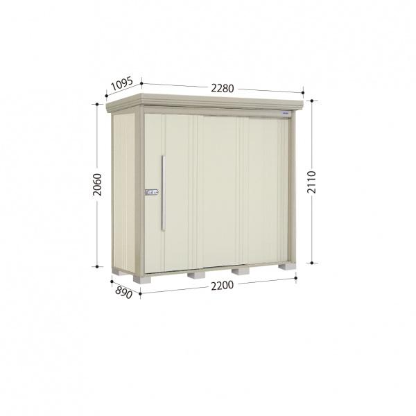 タクボ物置 ND/ストックマン ND-2208 一般型 標準屋根 『追加金額で工事も可能』 『屋外用中型・大型物置』 ムーンホワイト