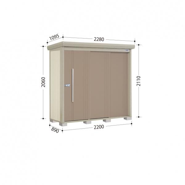 タクボ物置 ND/ストックマン ND-Z2208 一般型 結露減少屋根 『追加金額で工事も可能』 『屋外用中型・大型物置』 カーボンブラウン