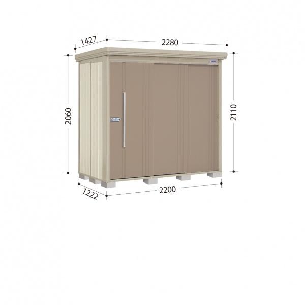 タクボ物置 ND/ストックマン ND-Z2212 一般型 結露減少屋根 『追加金額で工事も可能』 『屋外用中型・大型物置』 カーボンブラウン